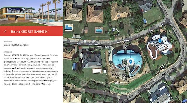 Карта расположения оригинальных вилл и резиденций в урбанизации Супермаресме в Испании
