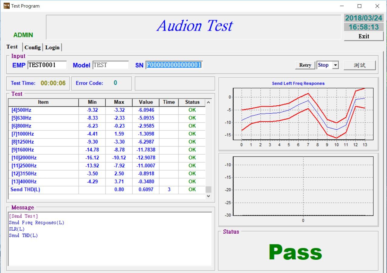 簡易音效卡聲音測試系統 | 軟硬體的天空
