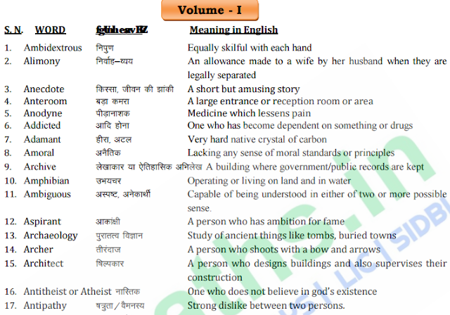 Pdf word hindi meaning in
