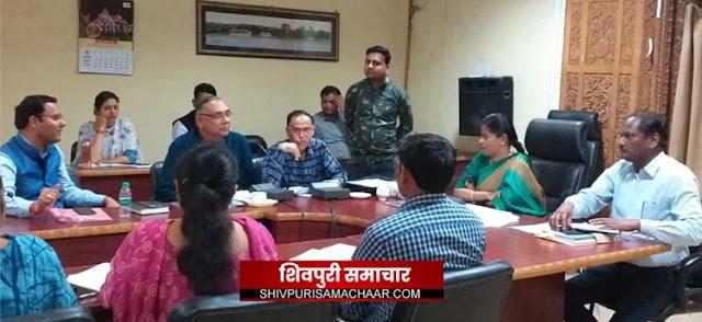 फोटोयुक्त मतदाता सूची के वार्षिक पुनरीक्षण के लिए जिला स्तरीय प्रशिक्षण सम्पन्न | Shivpuri News
