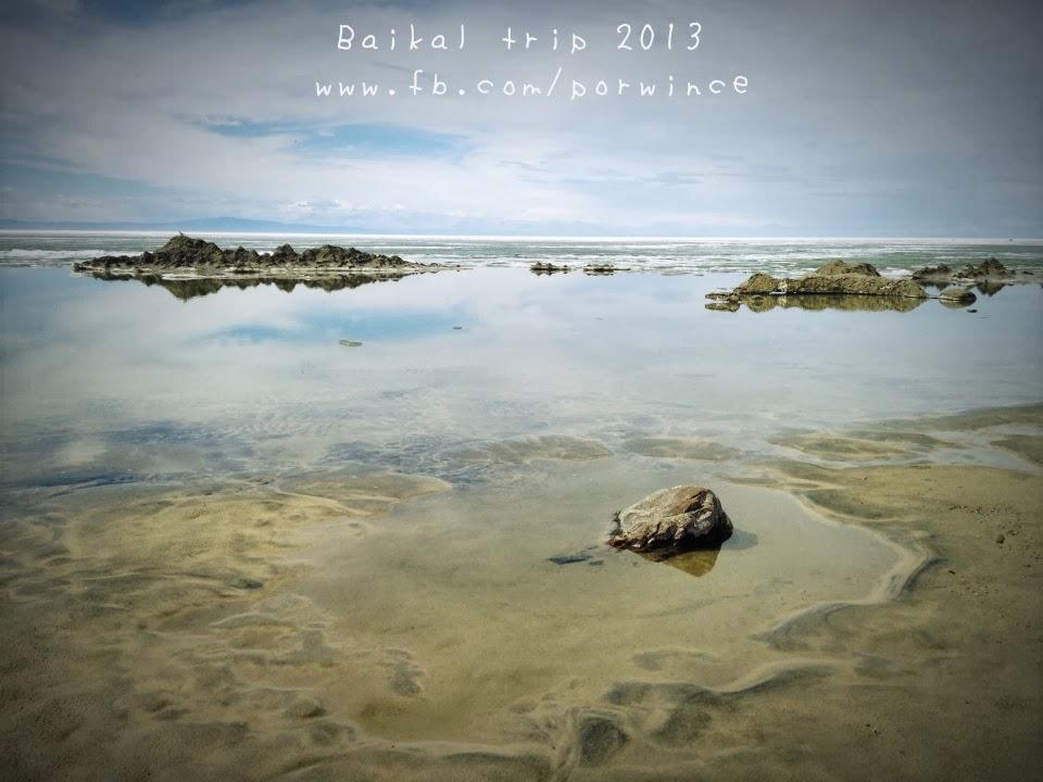 Moscow : Baikal Trip 2013