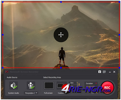 Aiseesoft Screen Recorder 1.1.12 Full Version