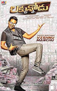 Sabse Bada Zero  2017 Hindi Dubbed 720p