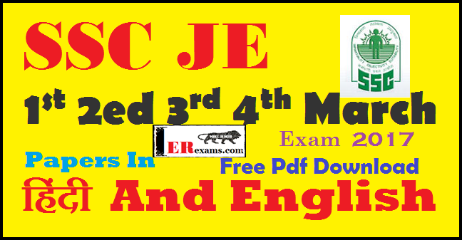 SSC JE Exam 2017 1st 2ed 3rd 4th March Papers In Hindi And