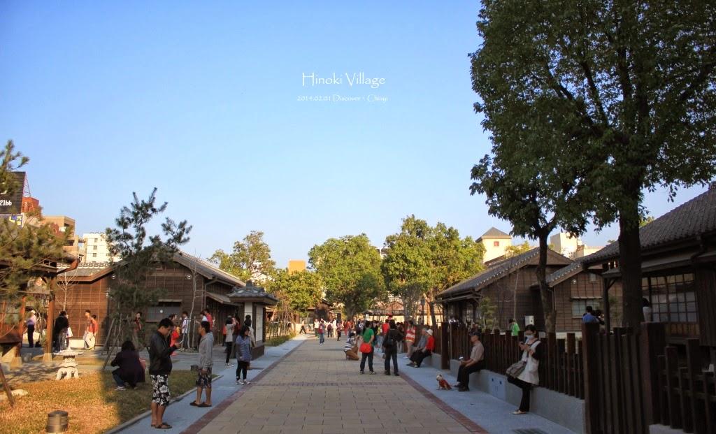 嘉義東區景點,檜意森活村-1