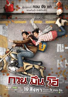 Daftar 10 Film Thailand Terbaik Terbaru