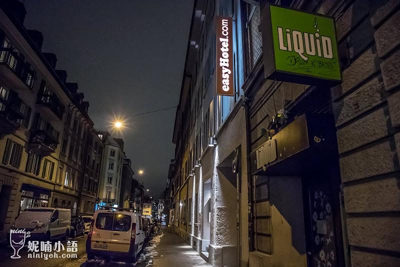 【蘇黎世住宿推薦】EasyHotel Zurich 蘇黎世便捷酒店。背包客的超值選擇