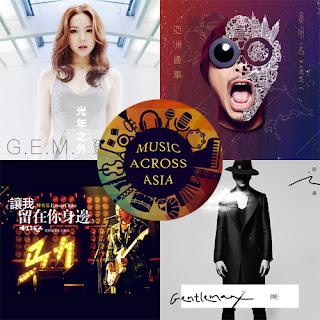 Jolin Tsai 蔡依林 - Womxnly 玫瑰少年 Lyrics 歌詞 with Pinyin - Musicacrossasia