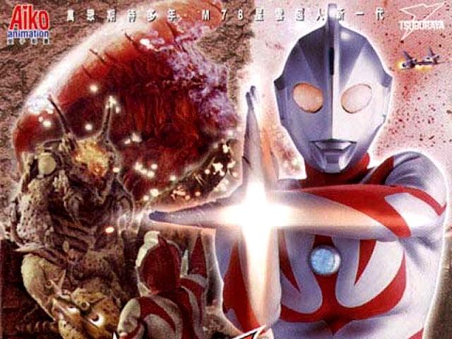 Ultraman Neos Sub Indo