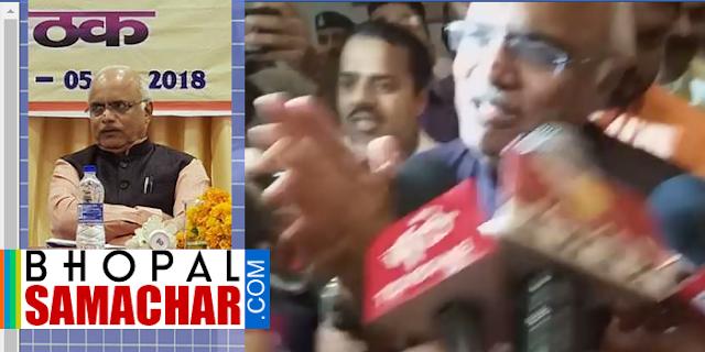 मैं हाथ जोड़ता हूं, मुझे जाने दो: भाजपा के देवतुल्य नेता बोले: SC/ST ACT का विरोध | MP NEWS