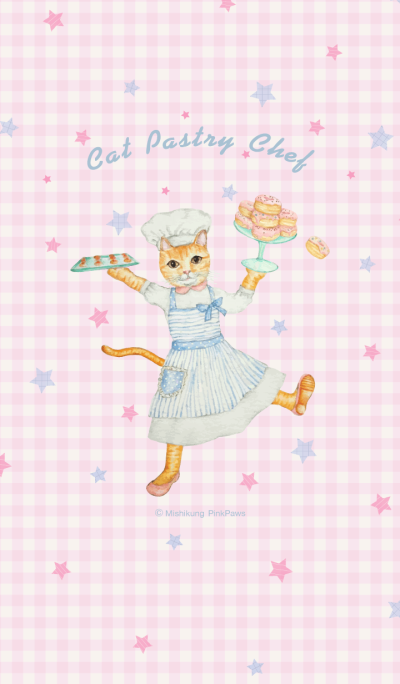 Cat Pastry Chef