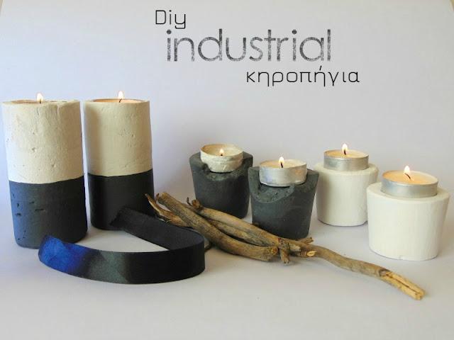 βιομηχανικά-κηροπήγια