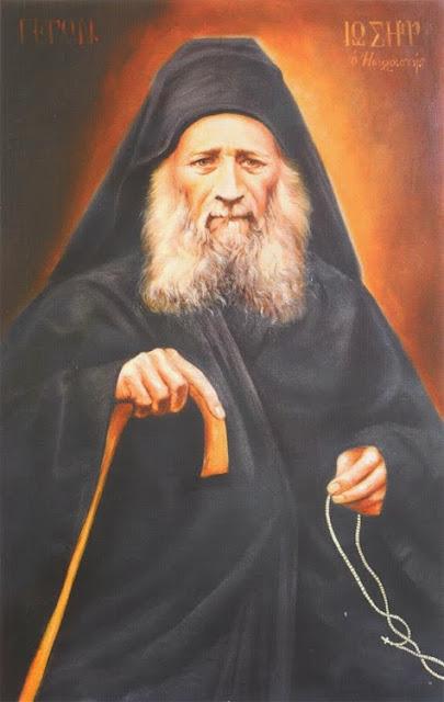 Αποτέλεσμα εικόνας για γέροντας ιωσήφ ο ησυχαστής