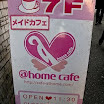 Coffee In Japan