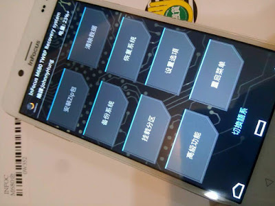How To Flash TWRP Recovery On Infocus M680 - Leakite