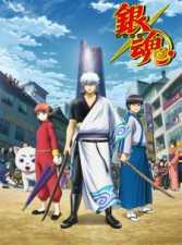 Gintama (2018) Shirogane no Tamashii-hen - Todos os Episódios Online