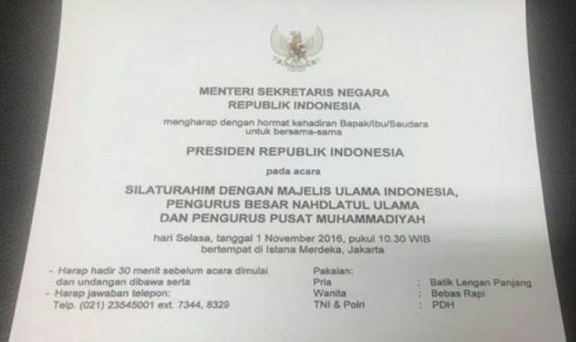 Jelang Aksi 4 November, Jokowi Undang PP Muhammadiyah, PBNU, MUI, TNI-POLRI Ke Istana Merdeka