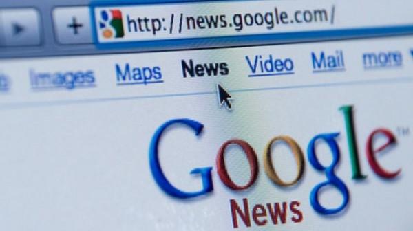 إضافة الموقع لجوجل نيوز