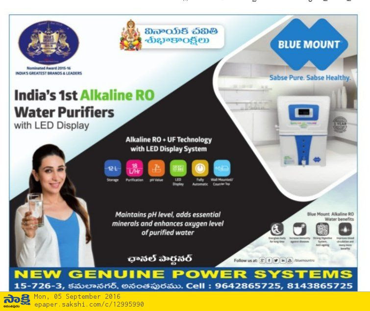 NEW GENUINE POWER SYSTEMS ANANTAPUR