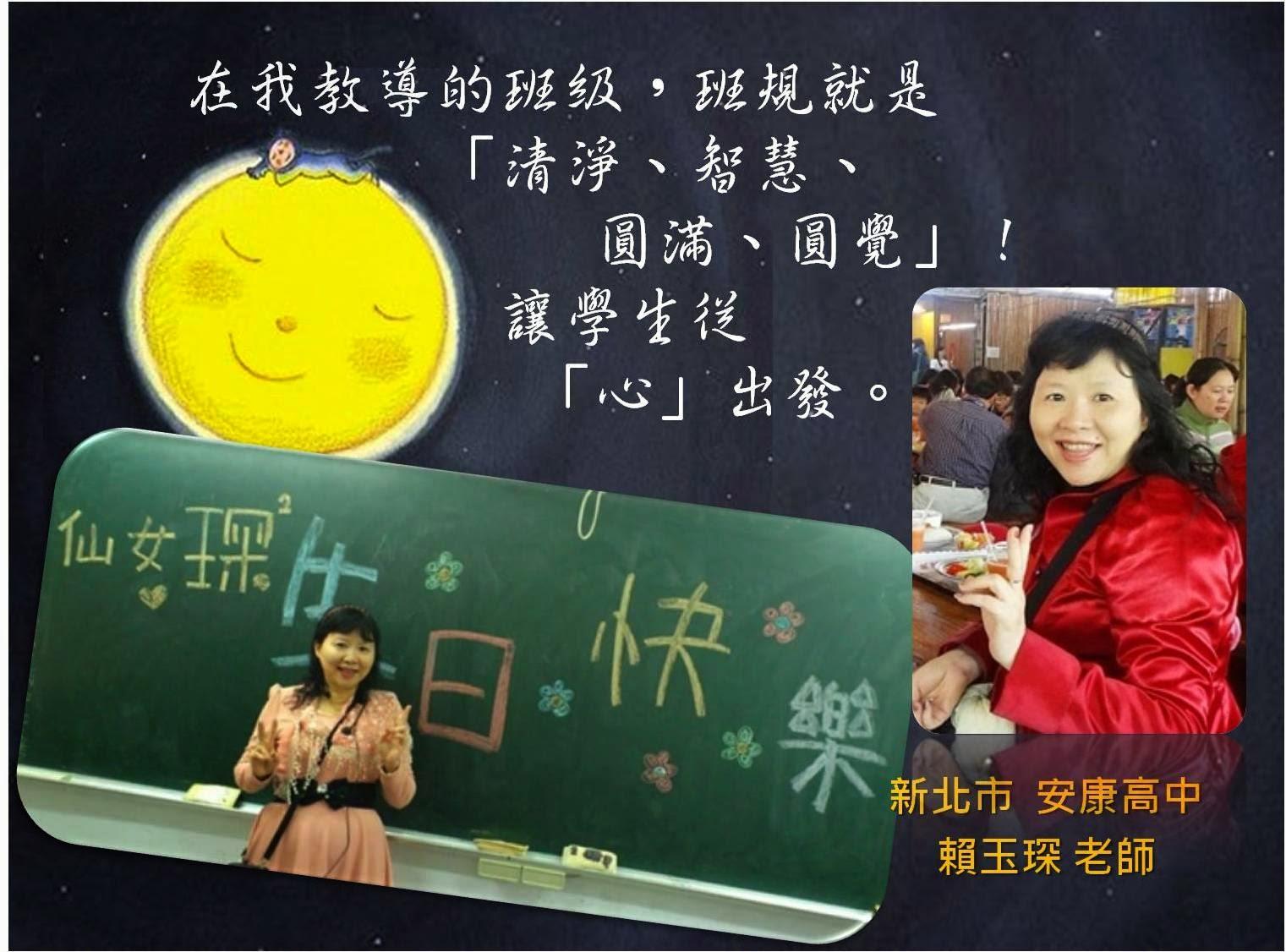 禪修天堂~就是那道光!: 05/01/2014 - 06/01/2014