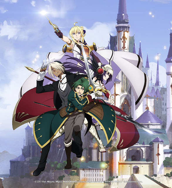 Record of Grancrest War: Quartet Conflict