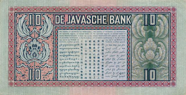 Netherlands Indies paper money 10 Gulden Javasche Bank