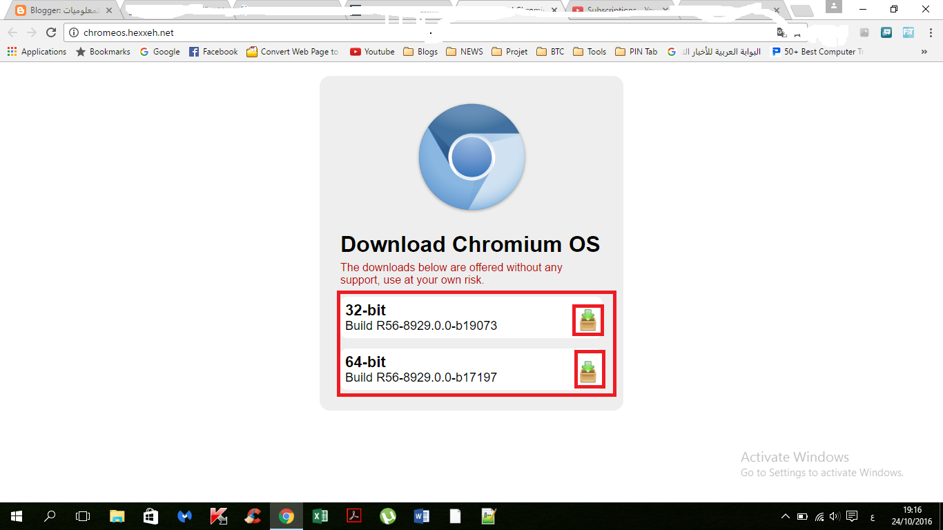 شرح طريقة تنصيب نظام Chrome OS كنظام وهمي - fvfdevf