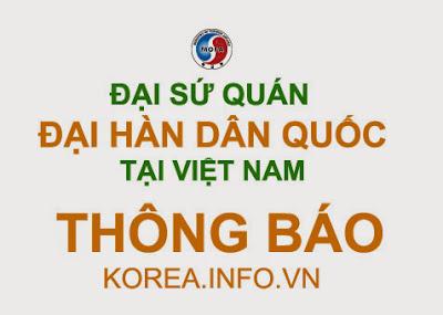 ĐSQ Hàn Quốc thông báo về thủ tục cấp VISA du học D-4-1