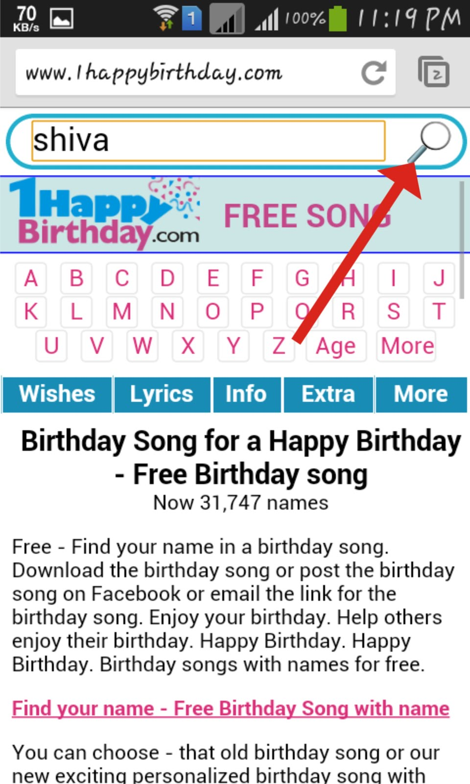 Apne Naam Ka Birthday Song Kaise Banaye Ya Download Kare