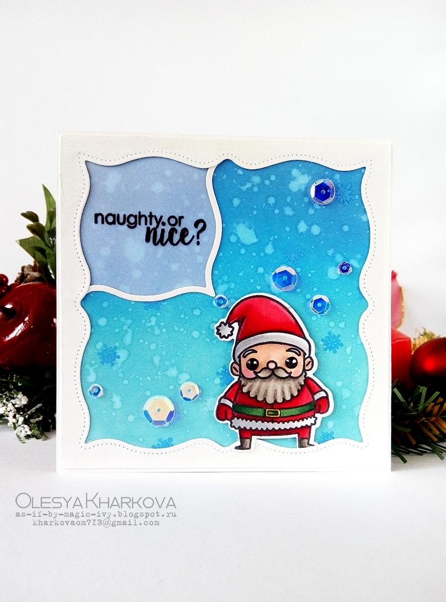As If By Magic By Olesya Kharkova Naughty Or Nice Christmas Card