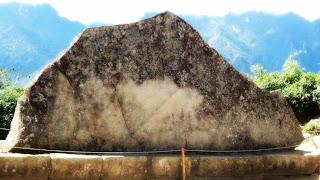 Rocha Sagrada: Suposto Altar de Sacrifícios de Machu Picchu