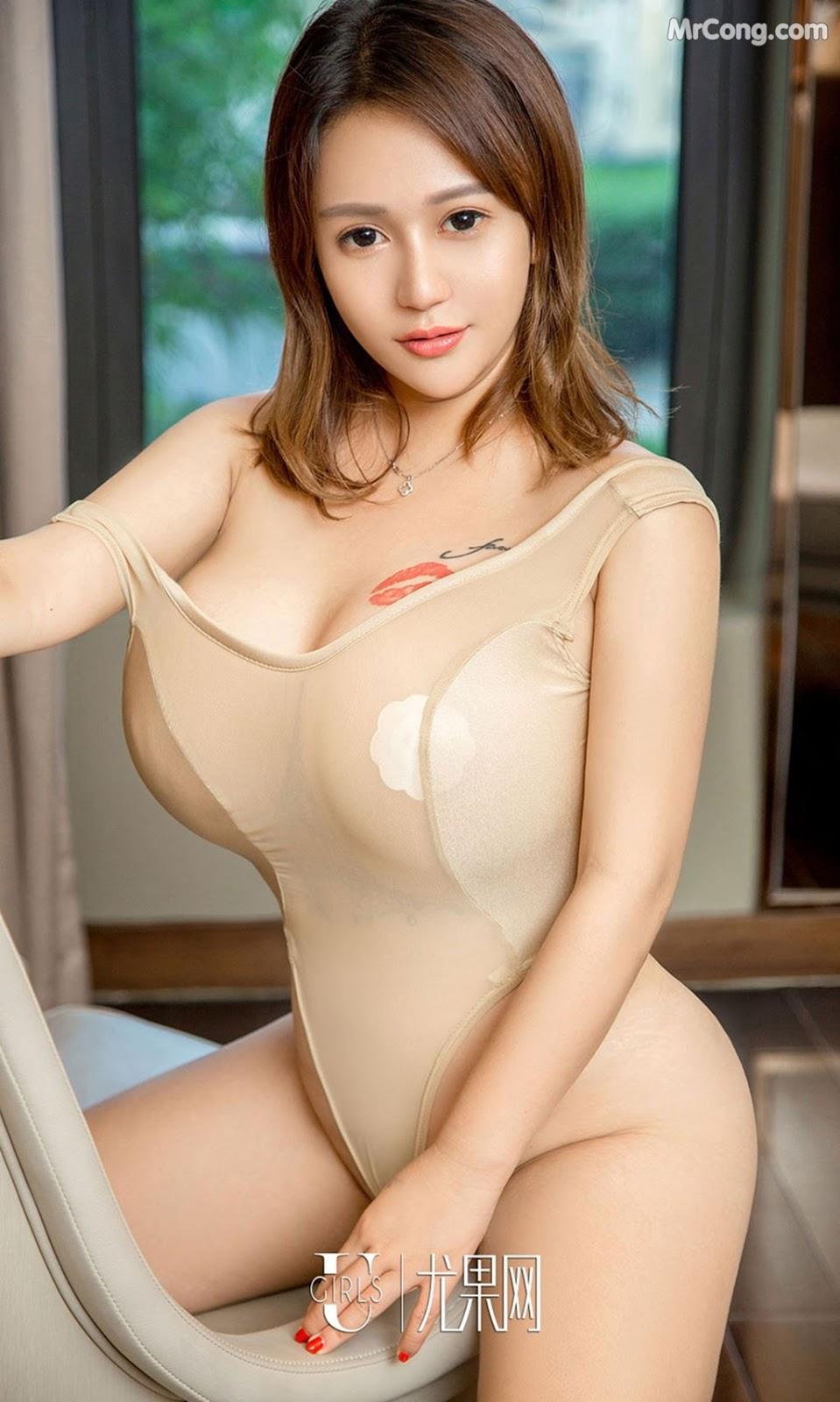 Image UGIRLS-Ai-You-Wu-App-No.913-Xiao-Meng-Meng-MrCong.com-001 in post UGIRLS – Ai You Wu App No.913: Người mẫu Xiao Meng Meng (小梦梦) (40 ảnh)