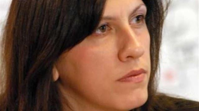 Ζ. Κωνσταντοπούλου: «Ο καλύτερος σύμμαχος του κ. Μητσοτάκη είναι ο κ. Τσίπρας και το αντίστροφο...»