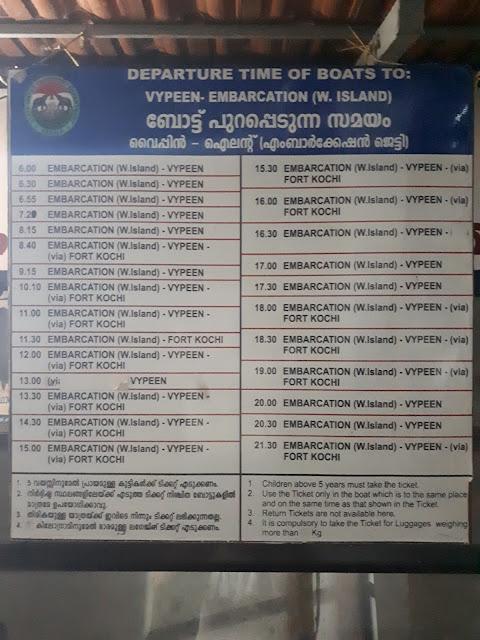 Horaires Ernakulam - Vypeen