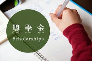 2017 MOE Beasiswa Taiwan