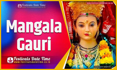 2020 Mangala Gauri Vrat Date and Time, 2020 Mangala Gauri Vrat Festival Schedule and Calendar