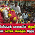 Sevalai Jallikattu Bull funeral celebrated by Village People