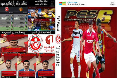 patch pes6 tunisie gratuit