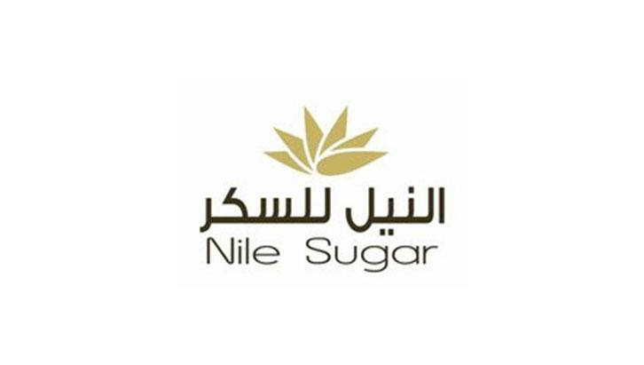 وظائف خالية فى شركة النيل للسكر فى مصر 2020