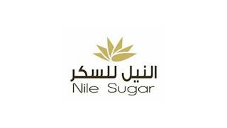وظائف خالية فى شركة النيل للسكر فى مصر 2017