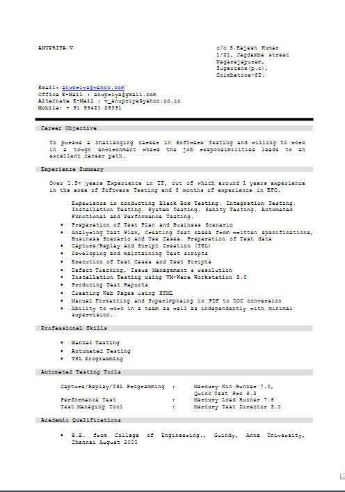 gatehouse security guard sample resume node2003-cvresume - ge security officer sample resume
