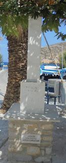 Μνημείο Πεσόντων στον Απόλλωνα Νάξου