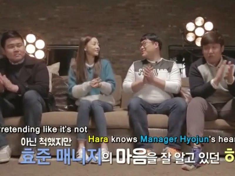 Hara Applause