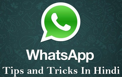 Top Latest WhatsApp Tips And Tricks In Hindi