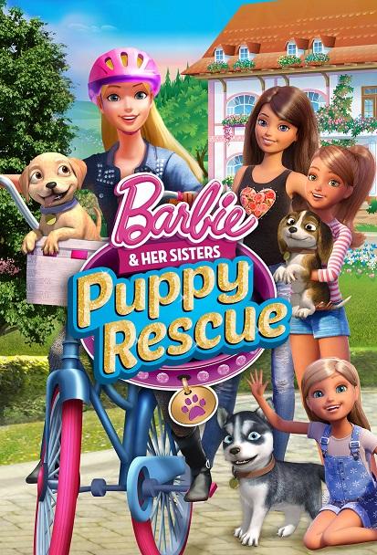 Barbie & Her Sisters in the Great Puppy Adventure บาร์บี้ ตอนการผจญภัยครั้งยิ่งใหญ่ของน้องหมาผู้น่ารัก [HD][พากย์ไทย]