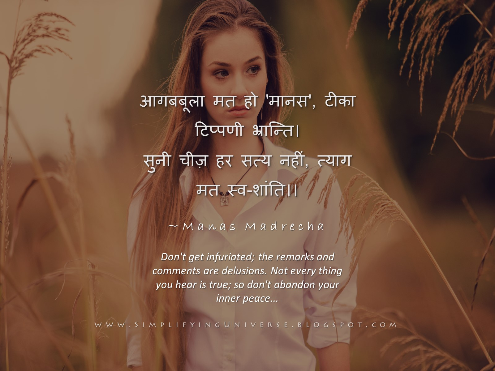 woman autumn field, beautiful girl looking away, hindi poem on criticism anger rumours, manas madrecha, hindi quotes anger management, simplifying universe, india mumbai blog, self-help hindi poet