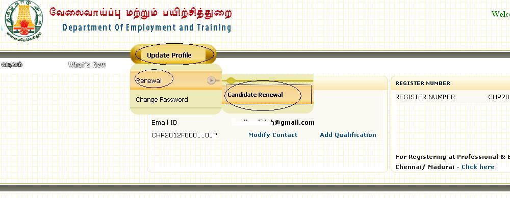 how to employment renewal online tamilnadu