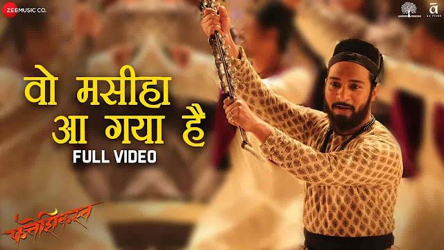 Woh Maseehan Aa Gaya Hai Lyrics - Fatteshikast | Divya Kumar, Ashish Kulkarni