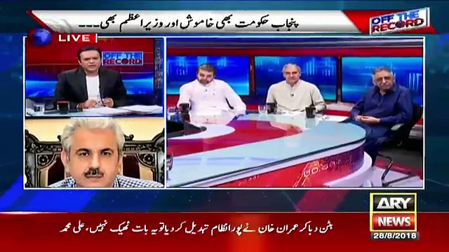 Off The Record With Kashif Abbasi 28 August 2018