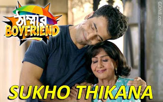 Sukho Thikana - Thammar Boyfriend